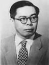 Giáo sư Trần Đại Nghĩa tên thật là Phạm Quang Lễ, sinh ra tại làng Chánh Hiệp, quận Tam Bình, tỉnh Vĩnh Long (nay là xã Hòa Hiệp, huyện Tam Bình, tỉnh Vĩnh Long).